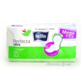 Bella Perfecta Ultra Green прокладки 32 шт